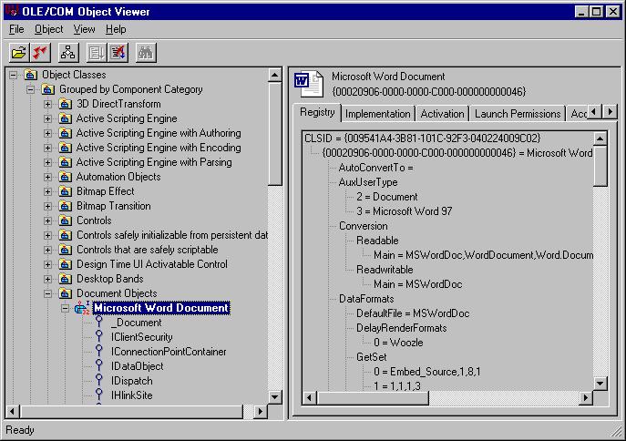 Скачать программу sap r3